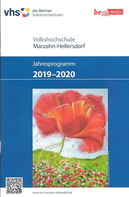VHS Marzahn-Hellersdorf